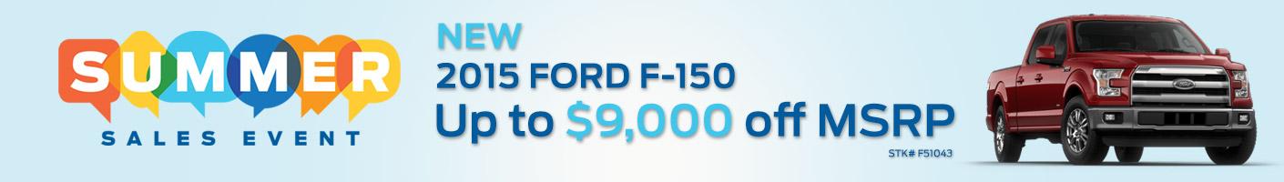 F-150 Summer Sales Event