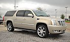 Cadillac Escalade ESV Luxury/Certified Pre-Owned/One-Owner 2012