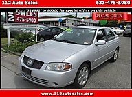 2005 Nissan Sentra R/T  Patchogue NY
